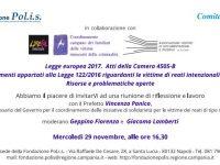 Mercoledì 29 novembre firma Protocollo d'Intesa tra Fondazione Polis e Giunta Distrettuale di Napoli dell'ANM e incontro sulla normativa dedicata alle vittime innocenti della criminalità