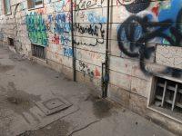 Degrado Cittadino Parte Seconda. Nell' antichità le mura difendevano le persone,adesso sono le mura a dover essere difese dalle persone.