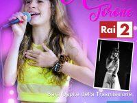 """Puntata speciale de """"I fatti vostri"""" su rai 2. Anike Torone, la ragazzina prodigio sarà ospite nella piazza di Giancarlo Magalli"""