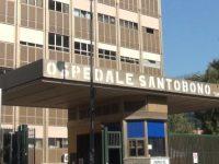 La Polizia di Stato al reparto di pediatria dell'Ospedale Santobono per regalare un sorriso.
