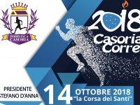 """""""Casoria Corre – Corsa dei santi"""" giunge alla 17° edizione una delle gare podistiche più attese della regione."""
