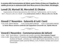 Consorzio cimiteriale tra i Comuni di Casoria, Arzano e Casavatore