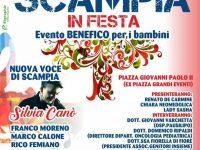 Riceviamo e pubblichiamo: Scampia, la solidarietà al centro di un evento benefico per i bambini. L'iniziativa vedrà la partecipazione di vari artisti e delle istituzioni cittadine