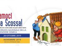Riceviamo e pubblichiamo. Diamoci una scossa! 2° giornata nazionale della prevenzione sismica.