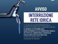 Lavori sulla rete, sospensione dell'erogazione idrica a Casoria